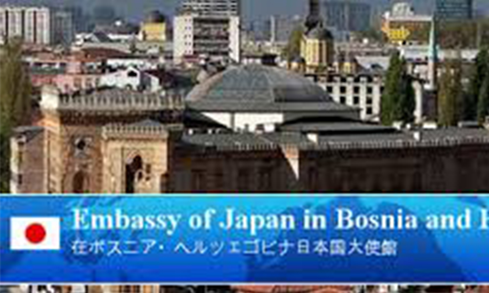 Japanska ambasada